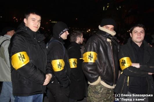 Ukrainian neo-Nazis 2